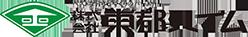 株式会社東都ハイム/越谷市の新築・リフォーム・バリアフリー住宅